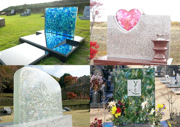 光り輝くガラスの墓石セット